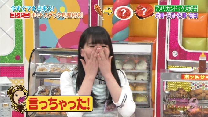 NOGIBINGO8 ホットスナック選手権 史緒里 綾乃 桃子 楓 (55)