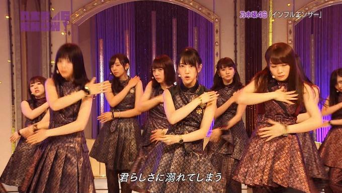 乃木坂46SHOW インフルエンサー (68)