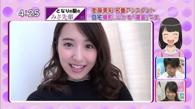 22 開運音楽堂 衛藤美彩 (21)