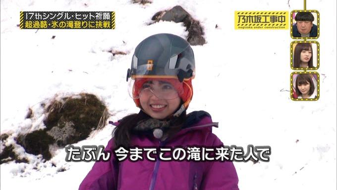 乃木坂工事中 17枚目ヒット祈願 齋藤飛鳥 (6)