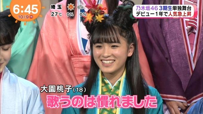 めざましテレビ 見殺し姫 (24)