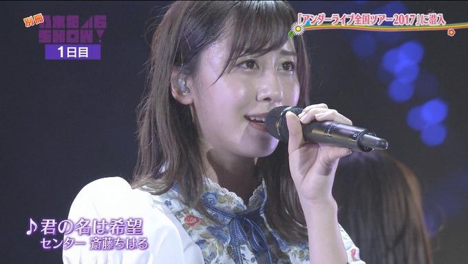 乃木坂46SHOW アンダーライブ (32)