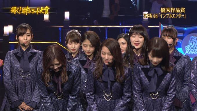 30 日本レコード大賞 乃木坂46 (27)