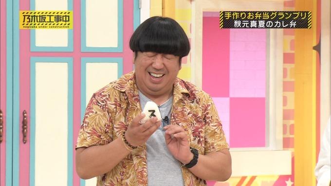 乃木坂工事中 お弁当グランプリ 秋元真夏③ (6)