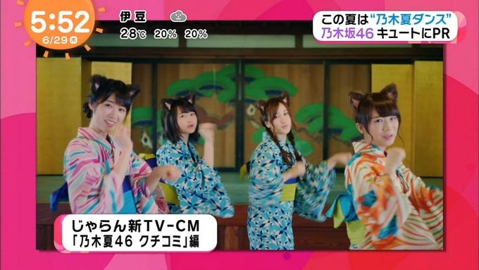 めざましテレビ じゃらん① 乃木坂46 (8)