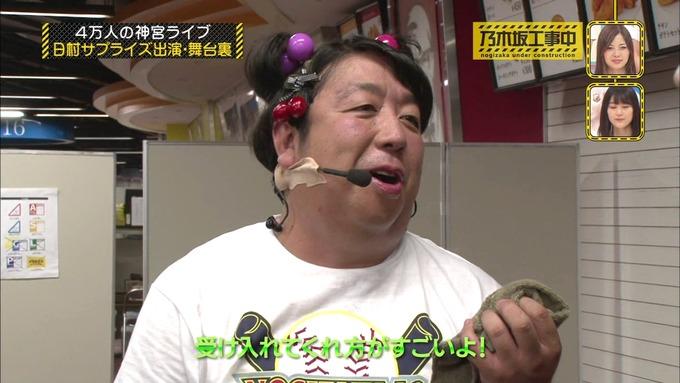 乃木坂工事中 日村密着⑦ (184)