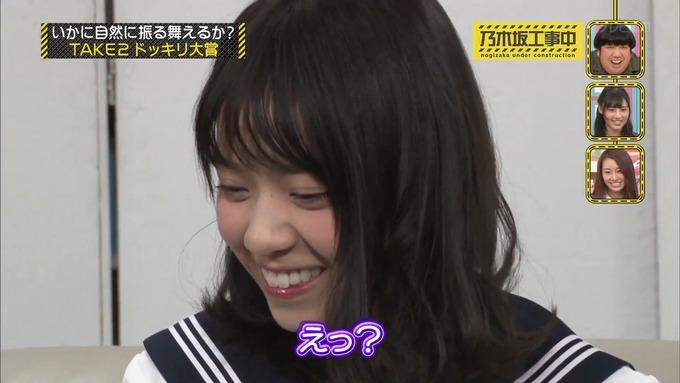【乃木坂工事中】西野七瀬『ドッキリリアクション大賞』 (55)