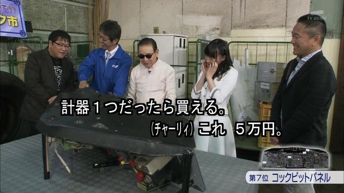 23 タモリ倶楽部 鈴木絢音① (55)