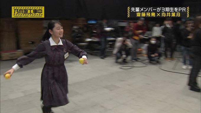 乃木坂工事中 齋藤飛鳥が向井葉月を紹介 (436)