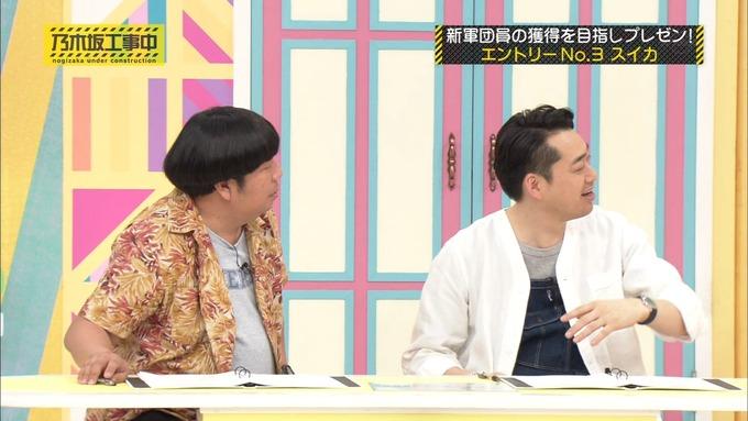 乃木坂工事中 新軍団員 スイカ入団特典 (7)