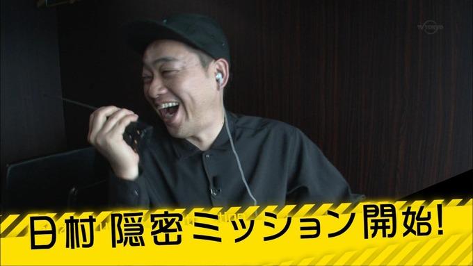 乃木坂工事中 日村密着④ (27)