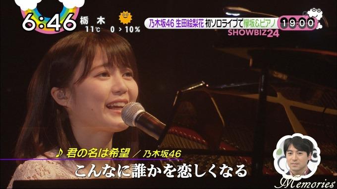 ZIP 生田絵梨花ソロコンサート (22)