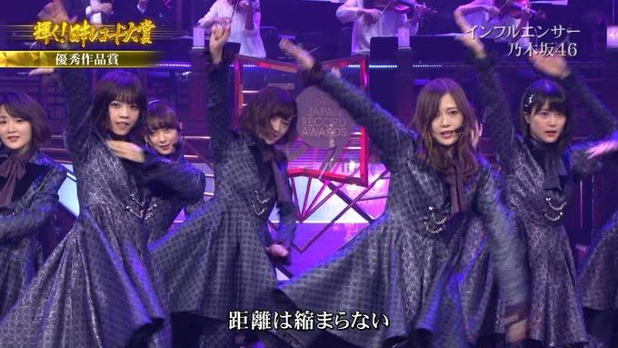 30 日本レコード大賞 乃木坂46 (94)