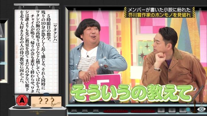 乃木坂工事中 センス見極めバトル⑧ (142)