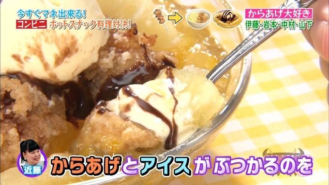 NOGIBINGO8 ホットスナック選手権 理々杏 蓮加 美月 麗乃 (95)