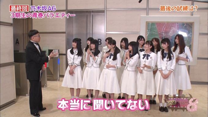 NOGIBINGO83期生 最後の試練① (9)