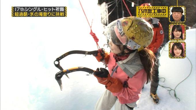 乃木坂工事中『17枚目シングルヒット祈願』氷の滝登り(35)