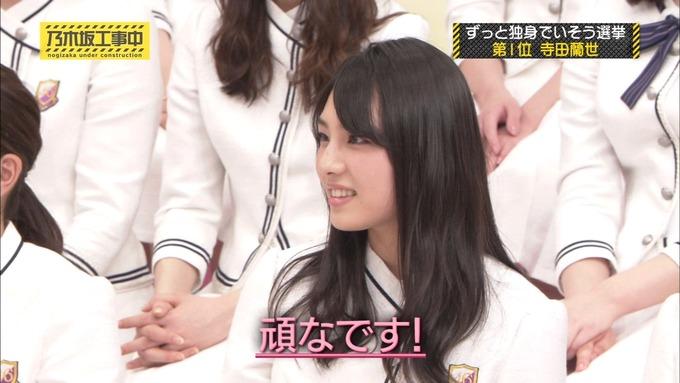 乃木坂工事中 将来こうなってそう総選挙2017④ (29)