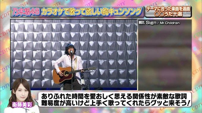 14 CDTV 乃木坂46① (60)