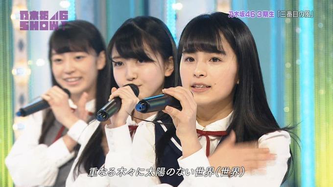 乃木坂46SHOW 新しい風 (23)