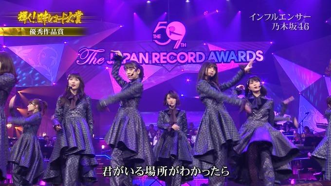 30 日本レコード大賞 乃木坂46 (66)