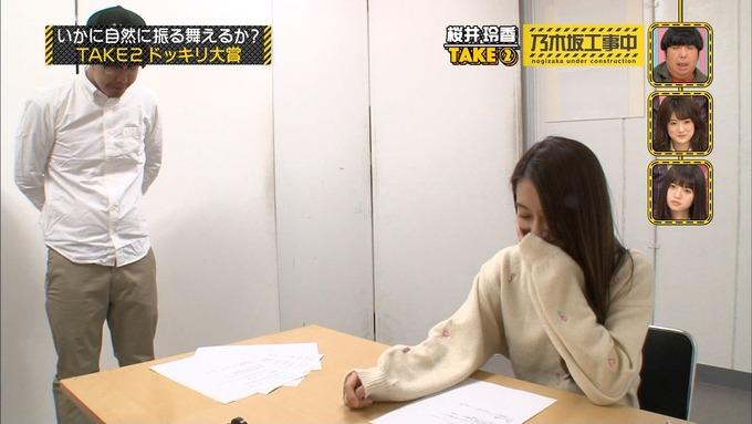 乃木坂工事中『ドッキリ大賞』桜井玲香 (15)
