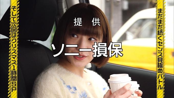 乃木坂工事中 センス見極めバトル⑬ (2)