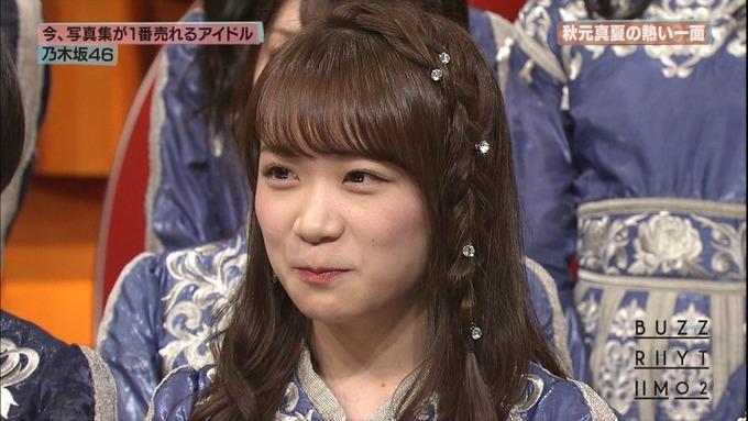 13 バズリズム02 乃木坂46i① (32)