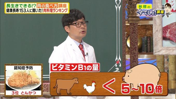 20 林修の今でしょ 秋元真夏 (45)