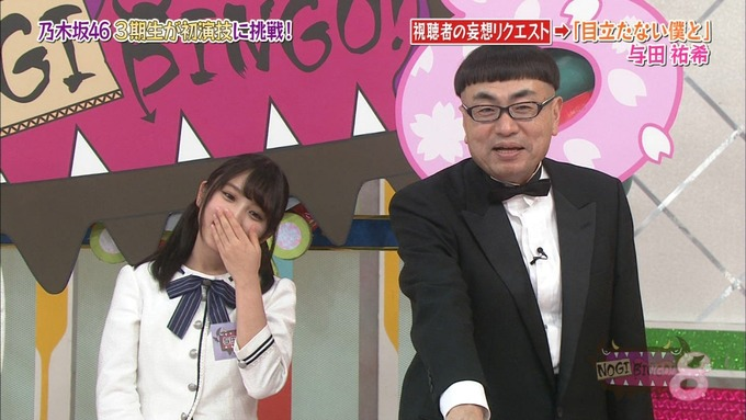 NOGIBINGO8 妄想リクエスト 与田祐希 (81)