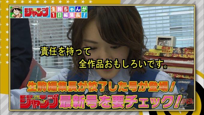 29 ジャンポリス 生駒里奈② (51)