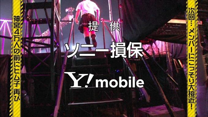 乃木坂工事中 日村密着④ (42)
