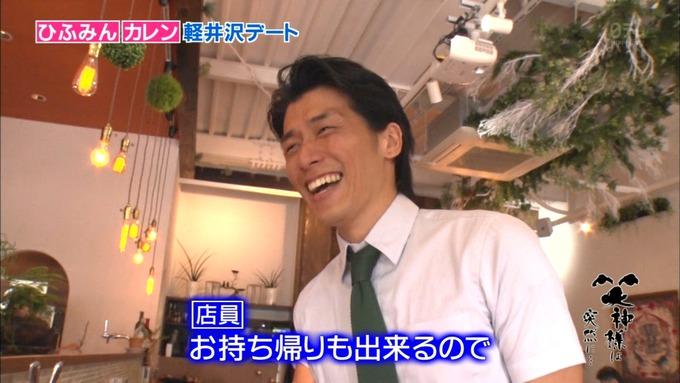 25 笑神様は突然に 伊藤かりん (52)