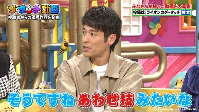 16 ライオンのグータッチ 西野七瀬 (15)
