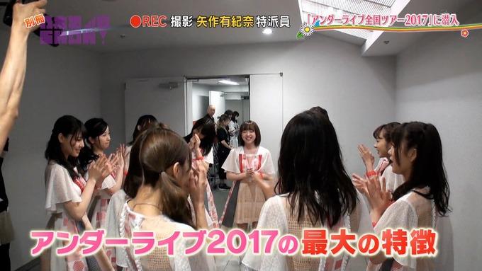 乃木坂46SHOW アンダーライブ (8)