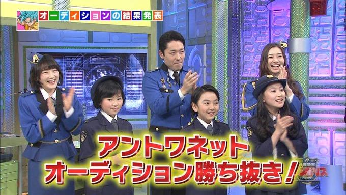 20 ジャンポリス 生駒里奈 (41)