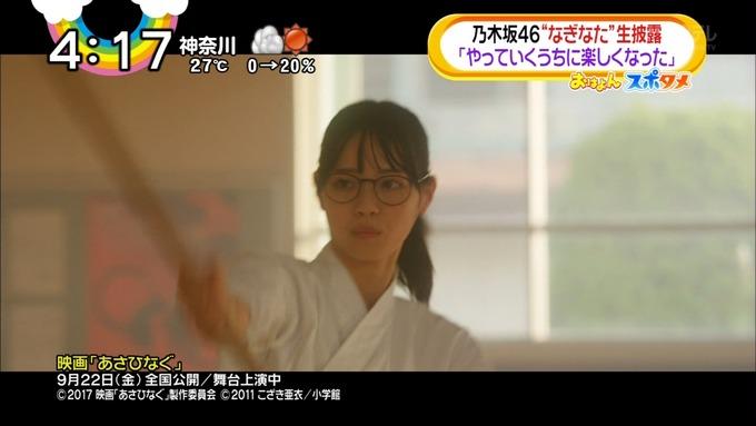おは4 映画あさひなぐ キャストイベント (20)