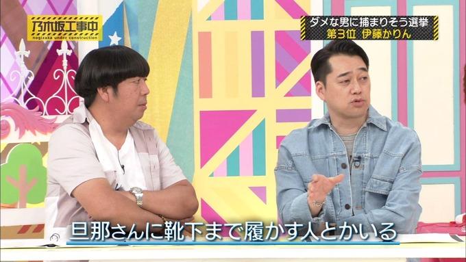 乃木坂工事中 将来こうなってそう総選挙2017⑨ (64)