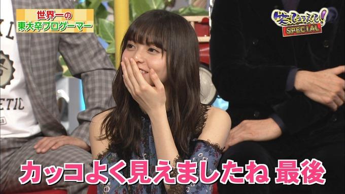 23 笑ってこらえて 齋藤飛鳥 (82)