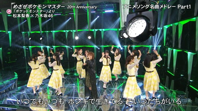 13 FNS歌謡祭 ① (57)