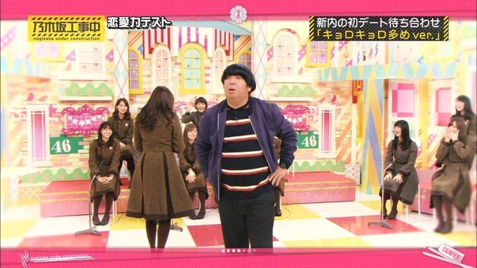 乃木坂工事中 恋愛模擬テスト⑲ (44)