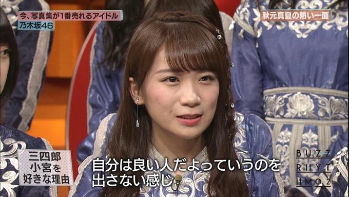 13 バズリズム02 乃木坂46i① (22)