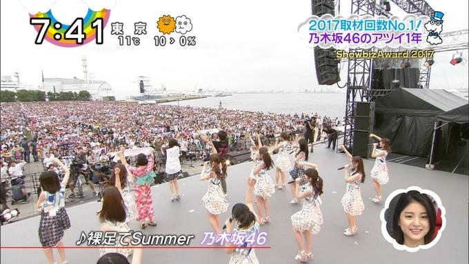 ShowbizAward 2017 乃木坂46 (7)