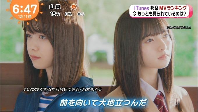 1 めざましテレビ MVランキング (4)