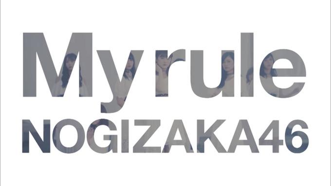 My rule MV (1)