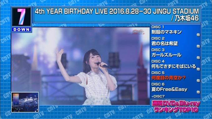 22 CDTV  乃木坂46 (3)