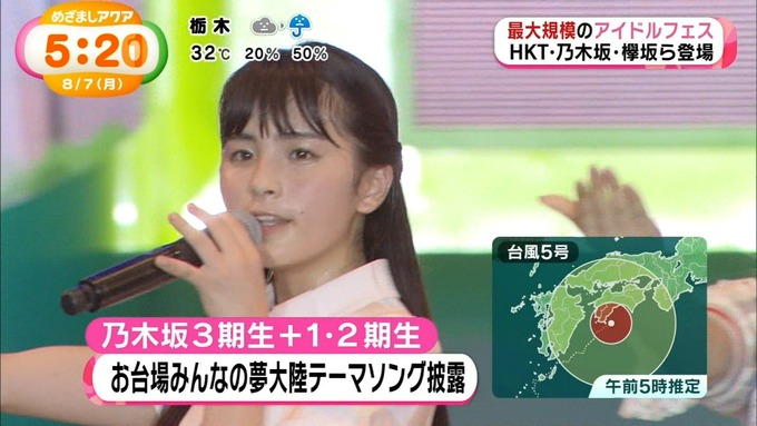 めざましアクア アイドルフェス 乃木坂46 (36)
