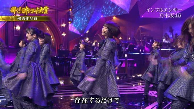 30 日本レコード大賞 乃木坂46 (103)