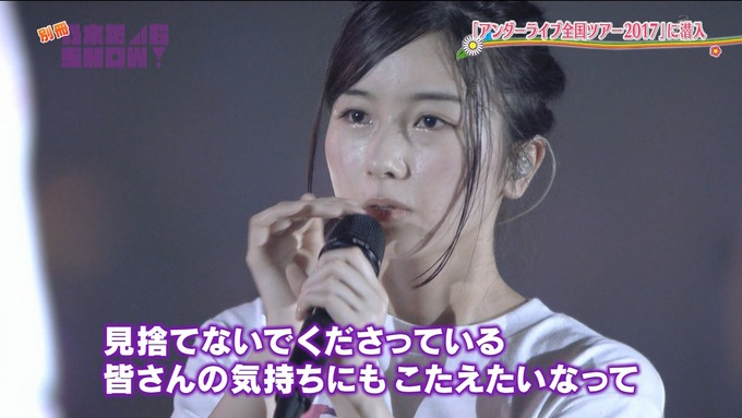 乃木坂46SHOW アンダーライブ (58)