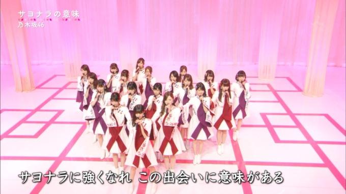 卒業ソング カウントダウンTVサヨナラの意味 (52)